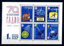 URSS - RUSSIA - BF - 1965 - 70° anniversario della radio