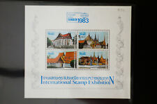 Thailand Mint Stamp Sheet Collection
