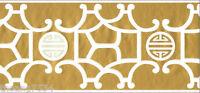 Asian Design Theme Oriental Gold White Emblem Pagoda Scroll Wallpaper Border