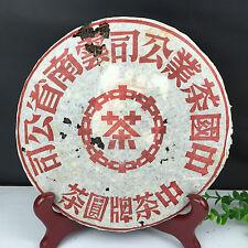 2000yr Yunnan Zhongcha Brand Yiwu Yuancha Puerh Sheng/Raw Tea 357g/Cake