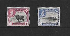 Bahawalpur Mint Stamps 1949 Silver Jubilee + UPU 4. Free Postage to UK. (1075)