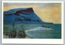 1969 NAVY FLEET Battle Ship Border Guard Military Mission USSR Vintage Postcard