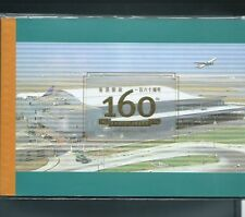 Hong Kong 2001 160th Anniv. of Hong Kong Post Booklet 25/08/2001 issued  Mint