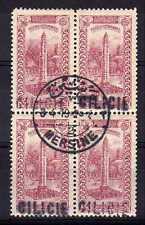 CILICIE TURQUIE n° 10 oblitéré bloc de 4 -  Cilicia Turkey used stamp