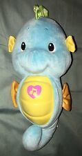 Fisher Price BLUE GLOW Seahorse Plush Soothing Light Up Musical Toy Sea Horse