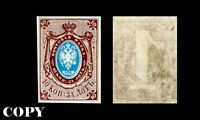 RUSSIA IMPERIAL  1858 10K WITH WATERMARK 1   COPY