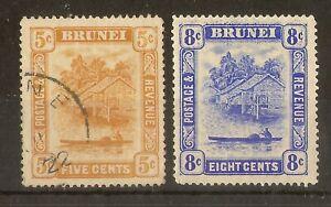 (4) Brunei 1916 5c & 8c SG49-50 Used Cat£62