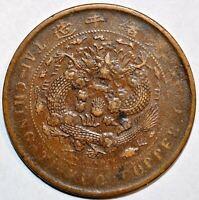 1907 CHINA Empire 20 CASH  Y#11.2 丁未年大清户部当二十铜元 - 鸡爪龙·