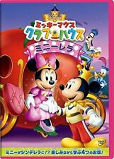 MICKEY MOUSE CLUBHOUSE: MINNIE-RELLA-JAPAN DVD D73