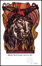 Agirba Ruslan 1994 Exlibris X6 Lion Lew Löwe Animals 117