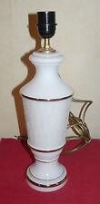 LAMPE ELECTRIQUE DE TABLE VINTAGE ANNEE 60 (425008)