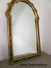 57557 Decorator Arch Top Mirror 25 x 43