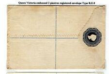 More details for cyprus qv unused 2 piastre postal stationery registered envelope re8 1881 yp36