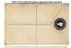 CYPRUS QV Unused 2 Piastre Postal Stationery Registered Envelope RE8 1881 YP36