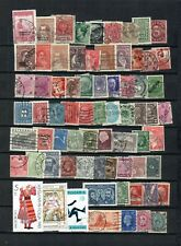 WORLD   COLLECTION POSTAL USED  STAMPS  LOT (WW 121 )