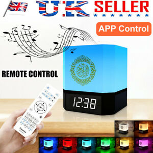 7Color LED Quran Smart Speaker Lamp Cube Ramadan APP Bluetooth Remote Azan Clock