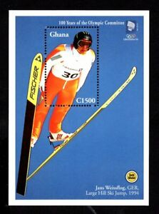 Olympic Ghana 1994 block of stamp Mi#bl.253 MNH CV=7.5€