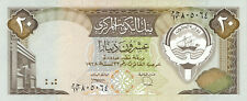 Kuwait P-16b 20 dinars UNC