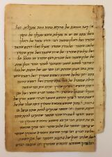 Judaica old Letter Jewish Manuscript Hebrew Divrei Torah - 5 pages