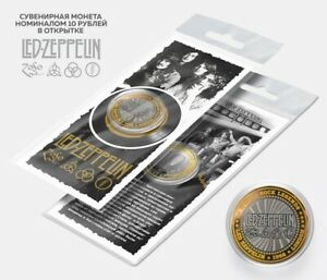 Coin 10 rubles Led Zeppelin. English rock band. Robert Plant. UNC