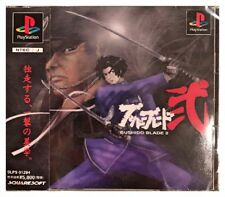 Bushido Blade 2 Ps1 Brand New Japan