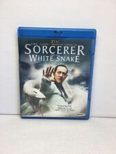 (BP) The Sorcerer and The White Snake [Blu-ray] Free US Shipping