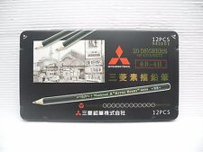 (Tracking No.)Mitsubishi Drawing pencil 9800DX 12 Degrees 6B-4H W/metal case