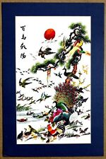 Chinese Slik Embroidery Vintage Brilliant Colored Birds Sun Flowering Trees