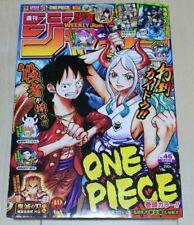 Weekly Shonen Jump 2020 No.46 Japanese Manga Anime Comics One Piece Cover Used