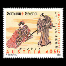 Austria 2003 - Samurai and Geisha Art - Sc 1929 MNH