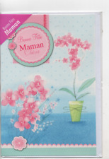 Carte Bonne Fête Maman Chérie fleurs relief pot  .17 cm x 11,5 cm.