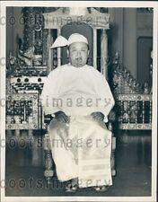 1957 Burma President Wi Maung  Press Photo