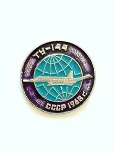 TU 144 1968 Pin Badge USSR Soviet  jet airliner commercial supersonic aircraft