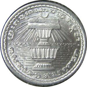 elf Cambodia Kingdom 20 Sen 1959