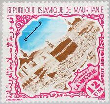 MAURITANIA MAURETANIEN 1977 575 C181 Pilgrimage Kaaba Mecca Pilgerfahrt Mekka NH
