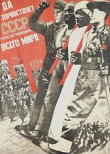Russian Propaganda Constructivism LONG LIVE THE USSR Gustav Klutsis Poster