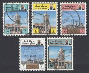AOP Qatar #623//27 1982 1d, 2d, 5d, 10d & 15d used