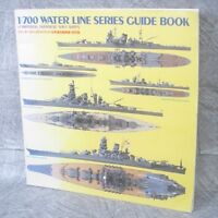 JAPANESE NAVEY SHIPS Tamiya Water Line Series Guide Book Art *