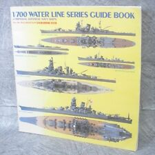 JAPANESE NAVEY SHIPS Tamiya Water Line Series Guide Book Art