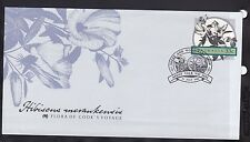 Australien GANZSACHE  1986 HIBIKUS SCHAAF SHEEP ASCOT VALE AUSTRALIA FLORA
