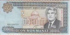 TURKMENISTAN BANKNOTE P14 10,000 10.000 10000 MANAT 2000, AU