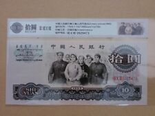 China 10 Yuan 1965 (UNC) With Banknote Serial Number Tag : VII X VII 0929473
