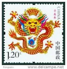 2012 CHINA Year OF THE DRAGON 1V STAMP