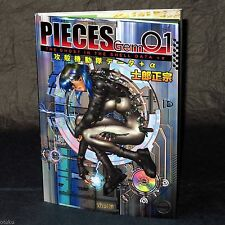 MASAMUNE SHIROW - PIECES GEM 01 GHOST IN THE SHELL ART BOOK NEW