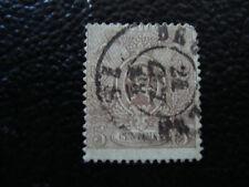 BELGIQUE - timbre - yvert et tellier n° 25 obl (A6) stamp belgium