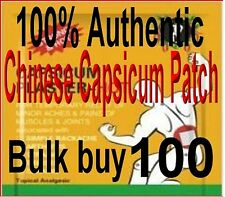 SPORTS INJURY CAPSICUM DEEP HEAT PAIN PATCH X 100 HOT HERBAL 100% CHEMICAL FREE
