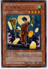Yu-Gi-Oh Goe Goe the Gallant Ninja FOTB-JP024 Rare Mint