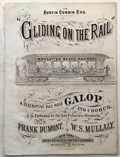 1881 Early RAILROADIANA sheet music MANHATTAN BEACH RAILWAY Gliding on the Rail