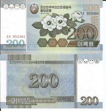 COREA BILLETE 200 WON 2005