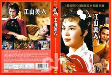 Kingdom And The Beauty, 江山美人 (1959) - LI HAN-HSIANG, Lin Dai, Zhao Lei  DVD NEW